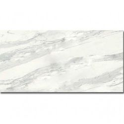 NovaBell Imperial Calacatta Bianco Lappato 60x120