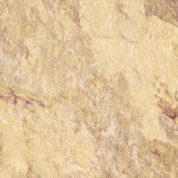 Marazzi Atlante Beige 60X60
